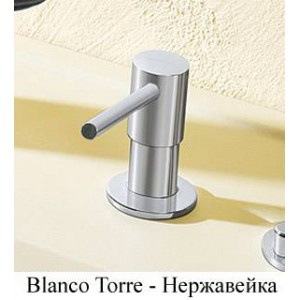 Blanco Torre (хром)