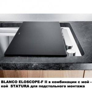 Blanco Eloscope-F II
